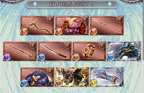 Screenshot_2018-03-10-09-41-55~2