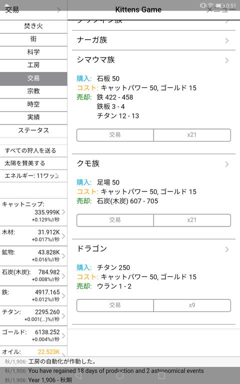 Screenshot_20190906-005129