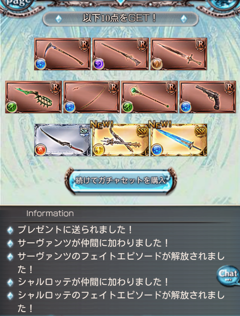 Screenshot_2018-01-02-09-34-21