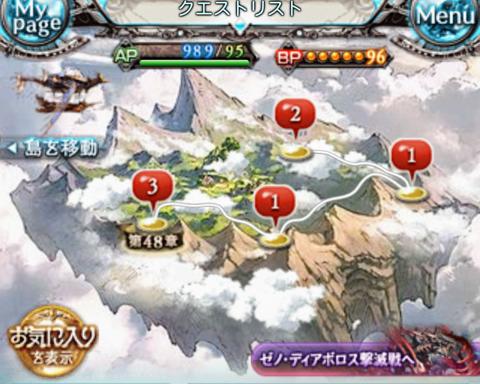 Screenshot_2017-12-21-19-43-54