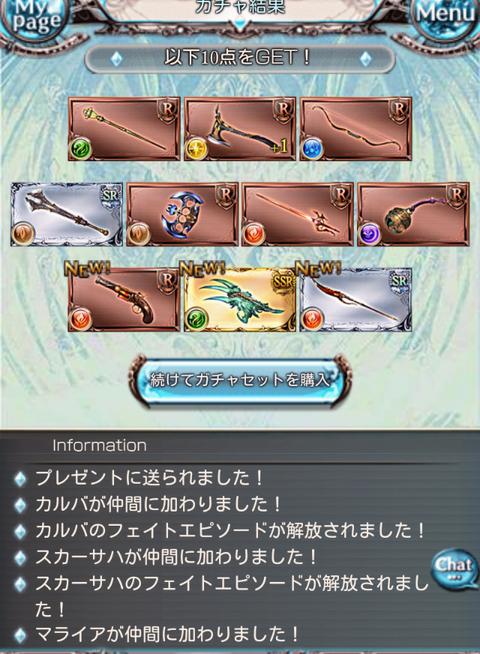 Screenshot_2018-01-01-10-34-28
