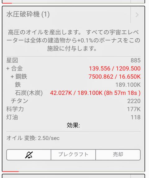Screenshot_20190917-054758