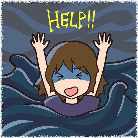 助けを求める女の子