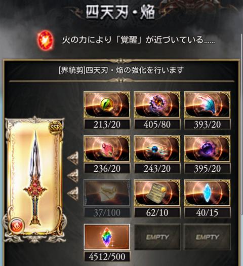 Screenshot_2018-01-21-18-12-32