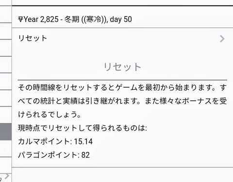 Screenshot_20190915-150837
