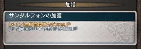 Screenshot_2018-03-01-15-57-40~2