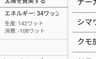 Screenshot_20190915-150807