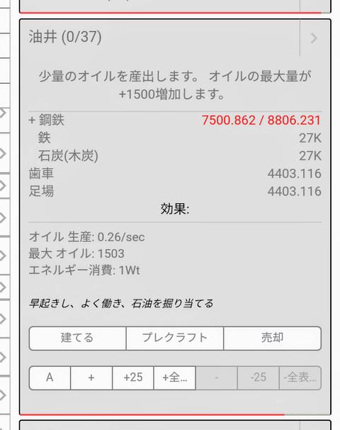 Screenshot_20190917-054623