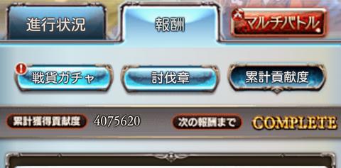 Screenshot_2018-02-07-11-33-32~2