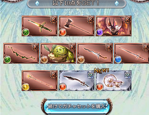 Screenshot_2018-03-11-05-06-24~2