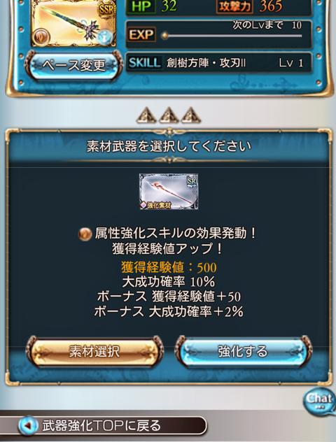 Screenshot_2018-04-06-19-13-02~2