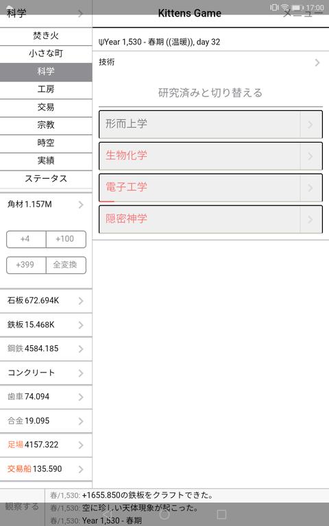 Screenshot_20190901-170007