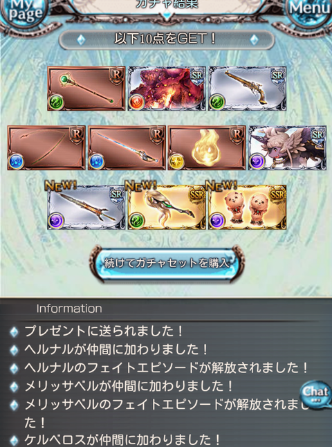 Screenshot_2017-12-30-05-03-52