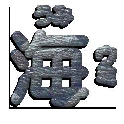 p11_umi