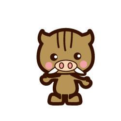 いのしし(亥、猪)