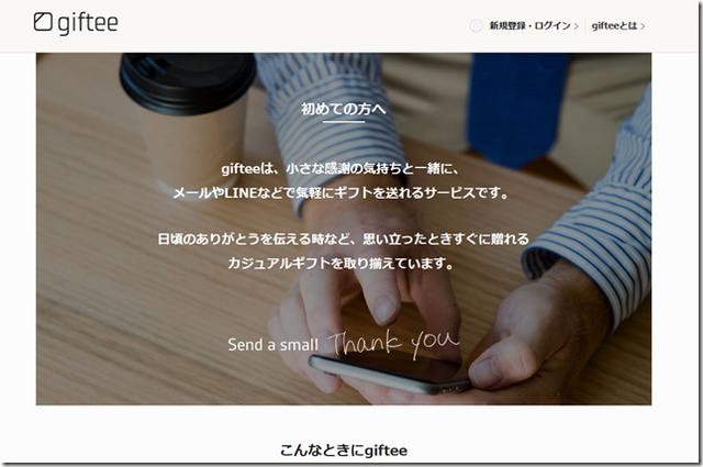 SnapCrab_NoName_2016-1-21_7-55-0_No-00