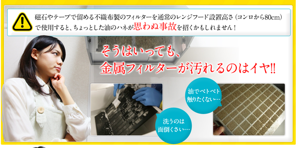 SnapCrab_NoName_2015-7-17_10-48-32_No-00