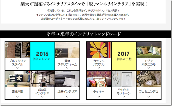SnapCrab_NoName_2017-5-29_16-43-31_No-00