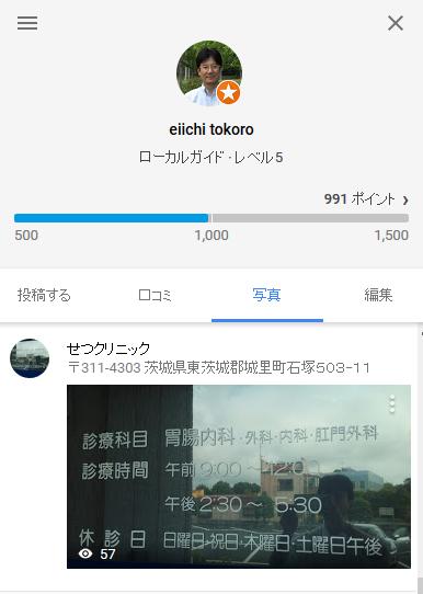 SnapCrab_NoName_2017-11-1_18-47-10_No-00