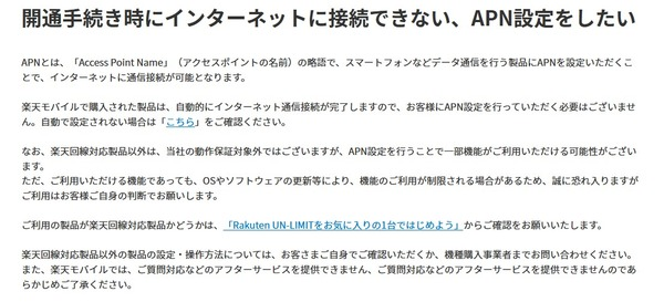 SnapCrab_NoName_2021-3-23_20-36-24_No-00