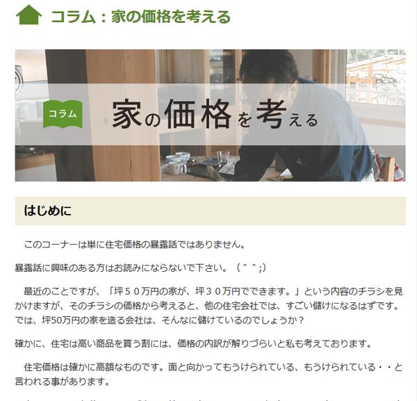SnapCrab_NoName_2015-12-24_7-54-53_No-00