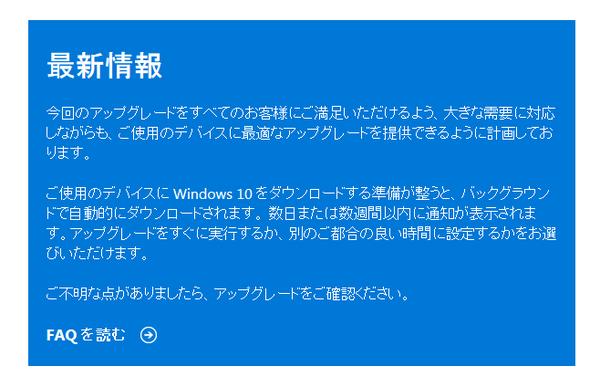 SnapCrab_NoName_2015-11-17_18-50-49_No-00