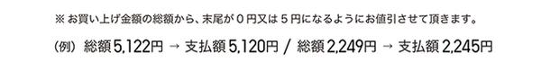 SnapCrab_NoName_2015-7-21_20-57-48_No-00