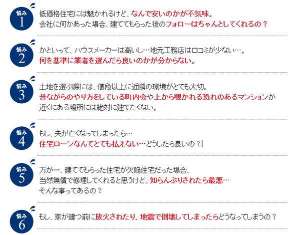 SnapCrab_NoName_2016-1-8_9-25-32_No-00