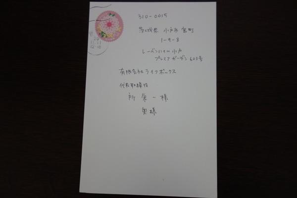 DSC013291