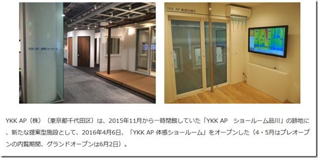 SnapCrab_NoName_2016-4-12_8-40-35_No-00