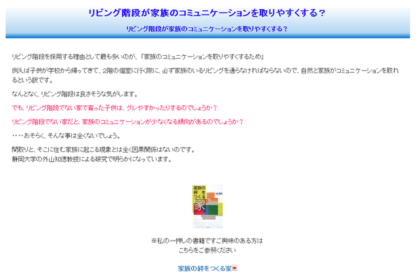 SnapCrab_NoName_2017-11-6_11-26-17_No-00