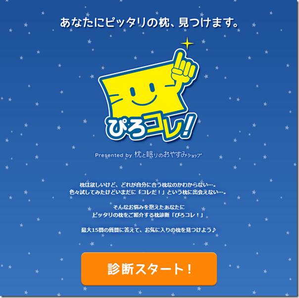 SnapCrab_NoName_2016-6-13_7-49-12_No-00