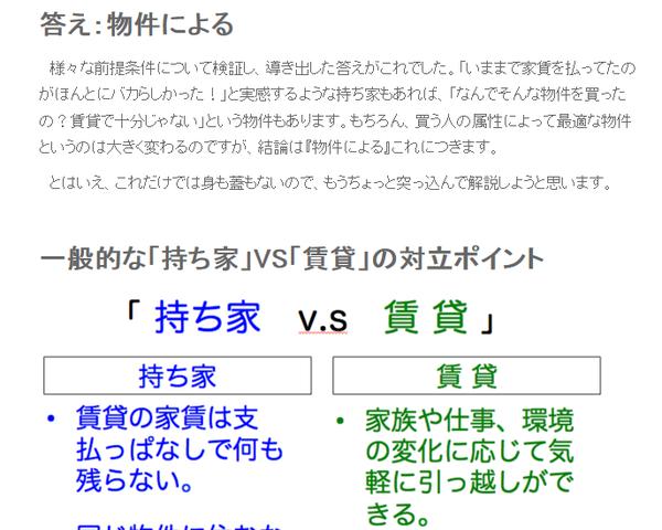SnapCrab_NoName_2015-7-16_9-12-52_No-00