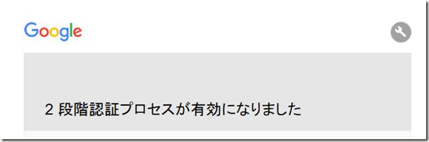 SnapCrab_NoName_2017-2-28_22-27-52_No-00