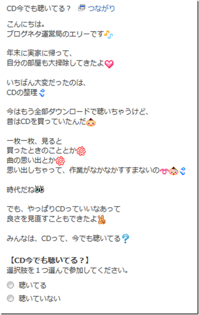 SnapCrab_NoName_2016-1-11_8-46-59_No-00