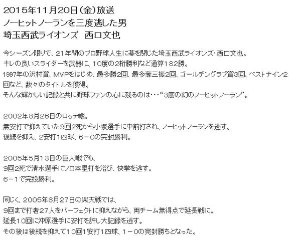 SnapCrab_NoName_2015-11-20_18-23-33_No-00