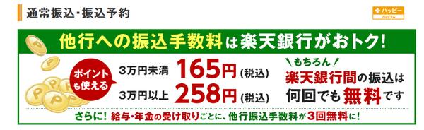 SnapCrab_NoName_2015-11-20_13-23-53_No-00