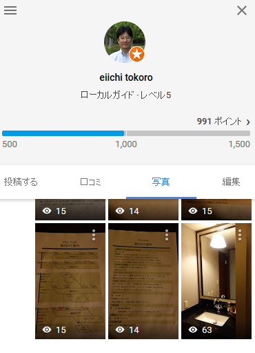 SnapCrab_NoName_2017-11-1_18-46-45_No-00