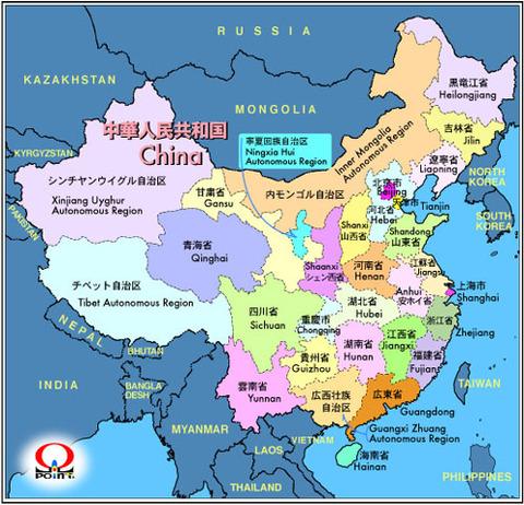 jpm_china