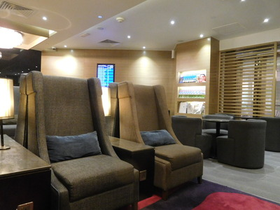 blog-image-Kuala-Lumpur-lounge (2)