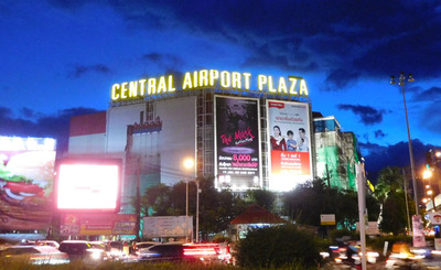 blog-image-Chiangmai-Central-Airport-Plaza