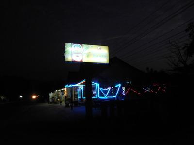 Laos-nightspot