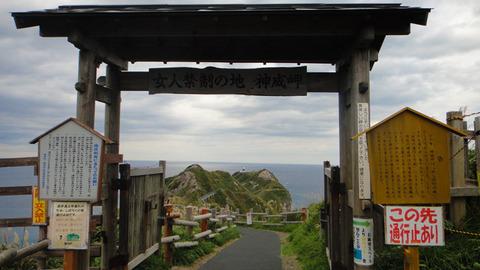 積丹神威岬4