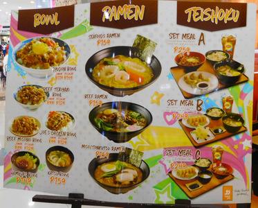 blog-image-Iloilo-Tokyo-joe-menu