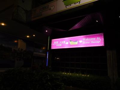 blog-image-Chiangmai-River-side-hotel-MP