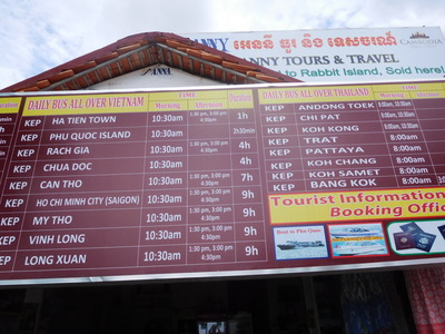 blog-image-Kep-bus-stop