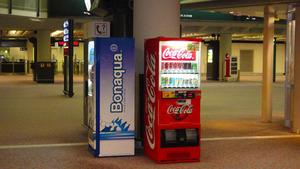 香港国際空港自動販売機