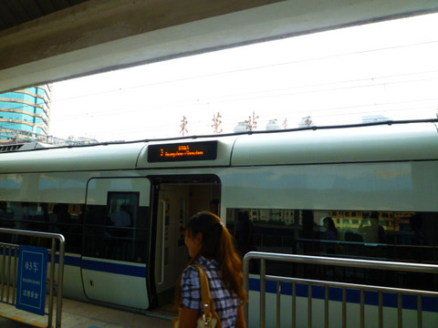 広州常平電車