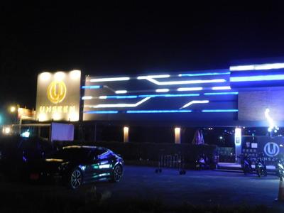 Chiangrai-club