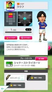 Sakatuku-scout96